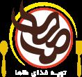 تهیه غذا و خدمات مجالس طاها
